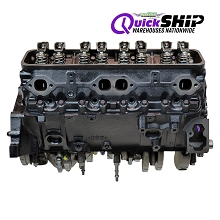 Quick Ship Engine - GM 5.7 Liter GMC Applications - Roller Cam Vehicles